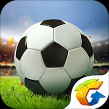 全民冠军足球2020腾讯版V1.0.1501 安卓版