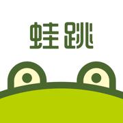 蛙跳视频ios1.2.0苹果版
