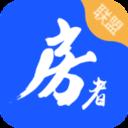 房者联盟(房者荣耀app)