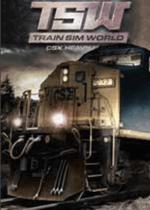 模拟火车世界2020全DLC整合版绿色免安装版
