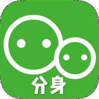 ��用分身多�_免�M安卓版v4.2.0