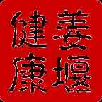 健康姜堰app