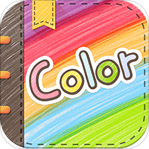 Color多彩手帐安卓版3.7.3