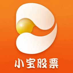 东莞证券小宝股票V5.0.4