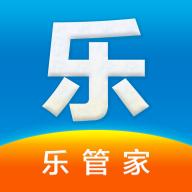 乐管家app