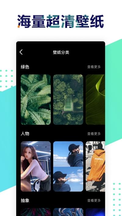 遥望图片社区app v2.6.2 安卓版