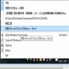 PinWin0.2窗口置顶小工具