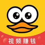 闪鸭短视频赚钱V2.0.1