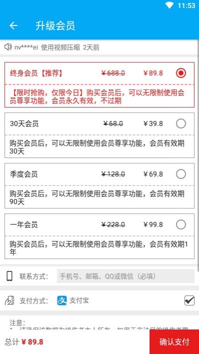 爱剪印app v9.12.31 安卓版