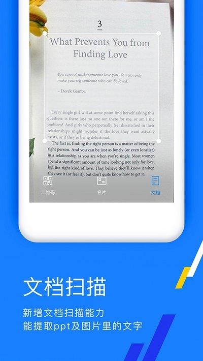 腾讯TIM2.5.4.2834正式版 最新安卓版