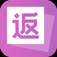 返利网联盟手机版V1.0.1