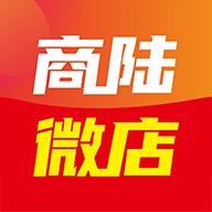 商陆微店appv4.0.0