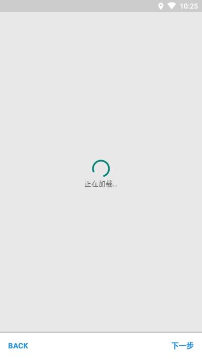 Tapatalk破解版 v8.8.1高级解锁版