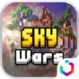 我的世界空岛战争游戏手机版