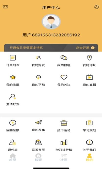 餐饮创业智库 v1.0.0