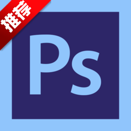 Extensions Plus For Photoshop 2020