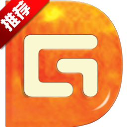 DiskGenius免费激活版