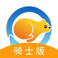 熊极送骑士端v2.3.4 安卓版