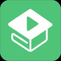 智能化同步课堂学生端2.2.9 安卓版