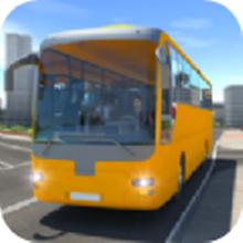 公共巴士模拟器游戏