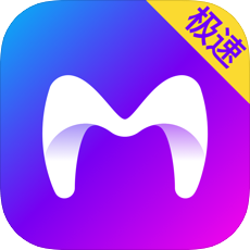 米读极速版app苹果手机
