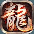勇者斗斗龙v1.1.4 安卓版