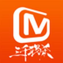 芒果TV最新�G化版
