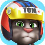 汤姆猫飞车最新版v1.0.653.33