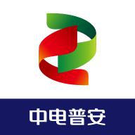 中电普安(企业办公平台)