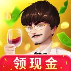 亿万人生(游戏赚钱)app1.0.9 安卓版