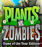 植物大战僵尸95版多功能修改器