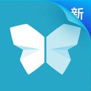 蝴蝶标识扫描宝app4.8.5 新版本