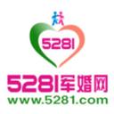 5281军婚网(军人征婚)