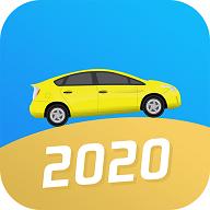 懒人驾考宝典2020最新版