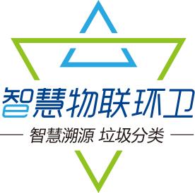 小诺智慧环卫appV2.5.19