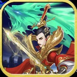 魂斗三国OLios版v2.1.0iPhone版