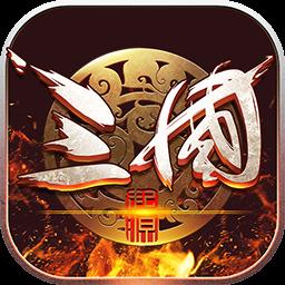 战争之王果盘版v1.0.0安卓版