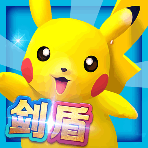 口袋妖怪3DS破解版5.9.0