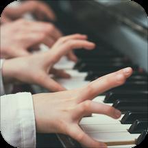 英才钢琴app