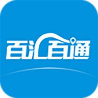 百汇百通app