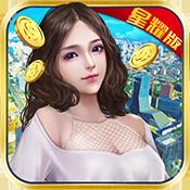 城市拆迁者无限金币版v1.0 安卓版