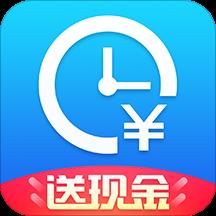 安心记加班安卓最新版6.6.91