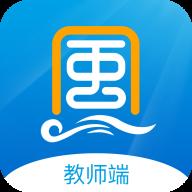 风云智慧app