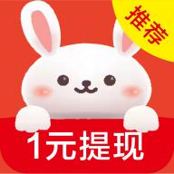 众赏兔(任务赚钱)app