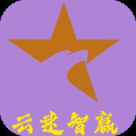 云速(智能机器人赚钱)app