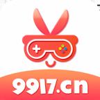 9917游戏盒子v2.4.0 安卓版
