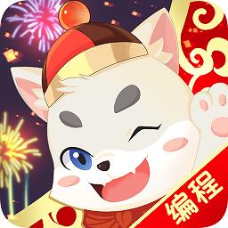 易编学少儿编程教育appV2.02.01 官方最新版