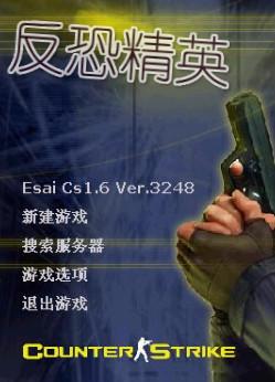 反恐精英cs1.6 win10