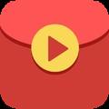 红包短视频赚钱提现appv1.1.5 安卓版
