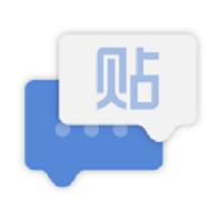 贴吧Lite3.8.1(贴吧第三方app)